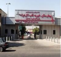 افتتاح بخش کودکان بیمارستان قلب الزهرا شیراز خبرگزاری صدا و سیما